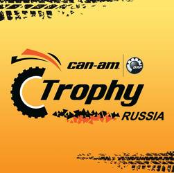 Can-Am Trophy Russia: Ижевск